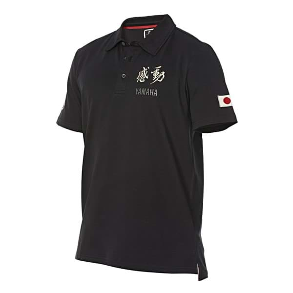 "Picture of Yamaha - Herren ""Kando"" Polo Shirt"