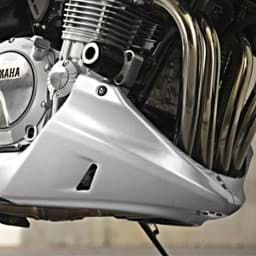 Picture of Racing Sub Cowling XJR1300
