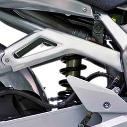 Picture of Yamaha Rear Frame Cover Alu
